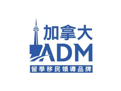 CANADA ADM